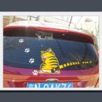 gato-amarillo-auto-600×600