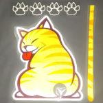 gato-amarillo-calcomania